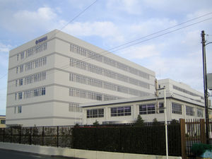 Sede dell'azienda in Hamamatsu