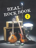 AMA Verlag Real Rock Book 1