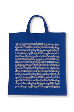 Vienna World Cotton Bag Royal Blue