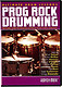Hudson Music Prog Rock Drumming DVD